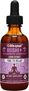Life Cykel Reishi Mushroom with Australian Wild Harvested Kakadu Plum Liquid Extract - 2 fl oz. (60 Servings) - Surrender to a Calm Lifestyle with Reishi - Stress and Cellular Support