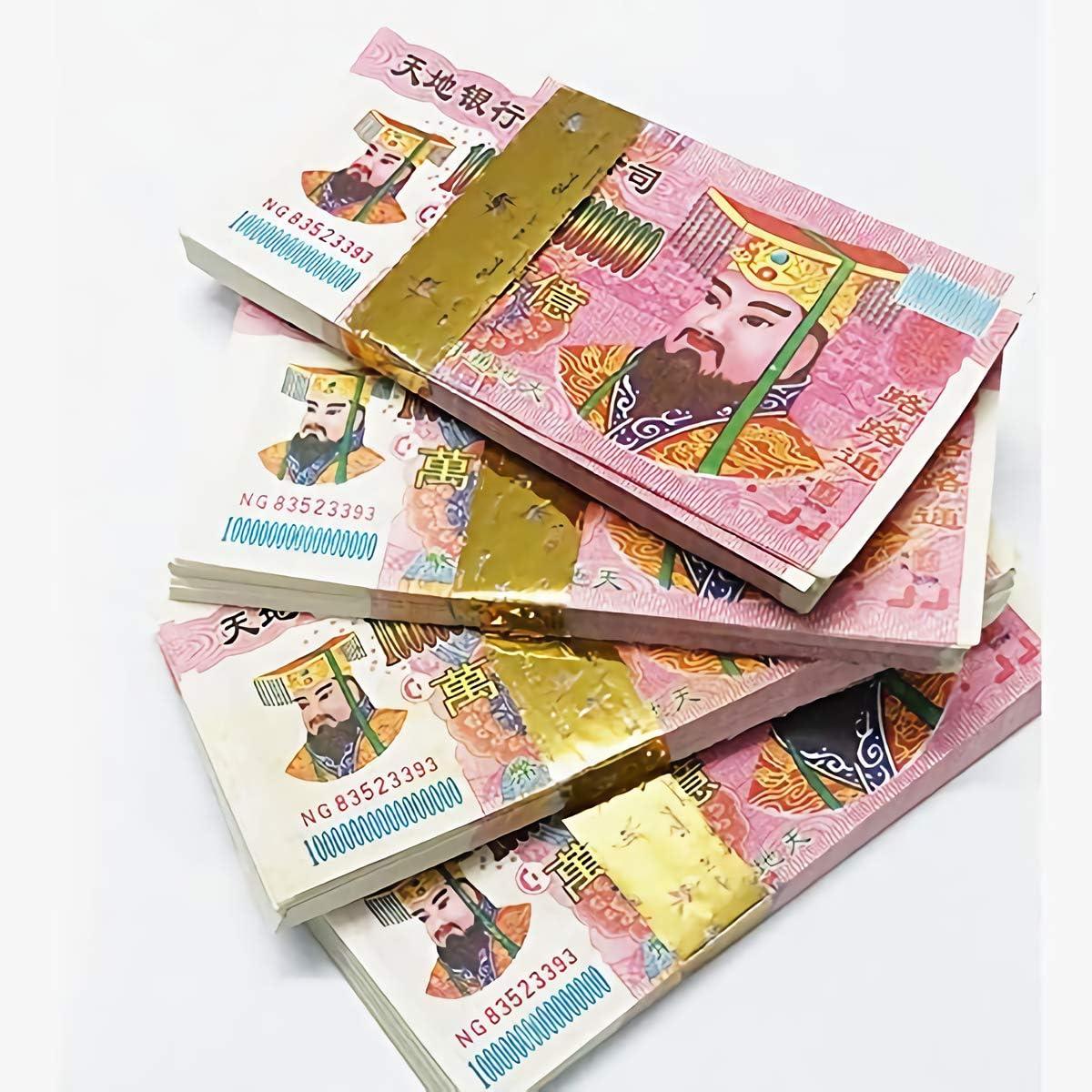 Ancestor Money Superlatite - 400 Piece Paper Joss Chinese Same day shipping M