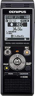 Olympus WS-853 Digital Röstinspelare 8GB, Svart
