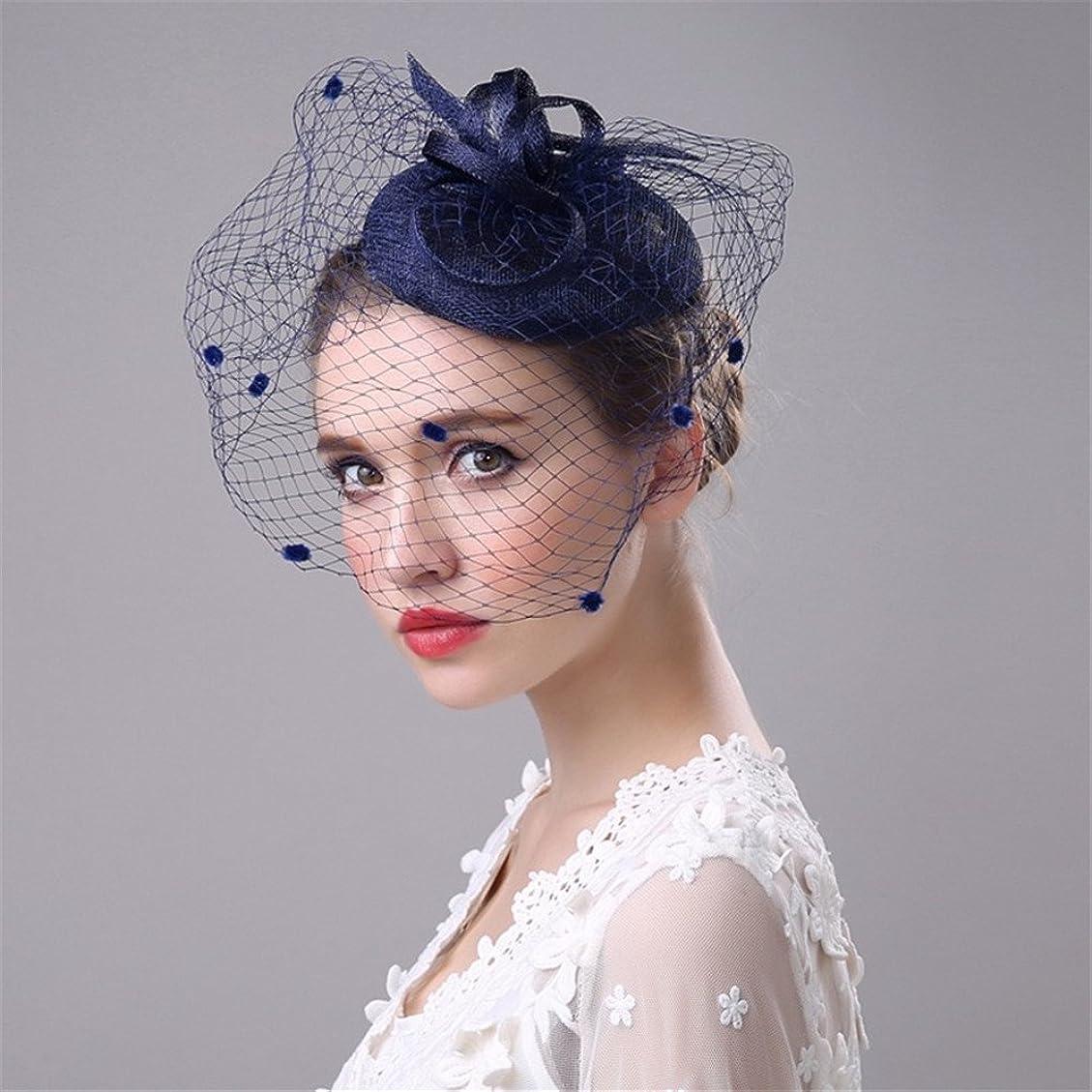 ペインポータル破壊する女性の魅力的な帽子 女性のエレガントな魅惑的な帽子ブライダルフェザーヘッドドレスフラワーヘアクリップアクセサリーカクテルロイヤルアスコット (色 : ブラック)
