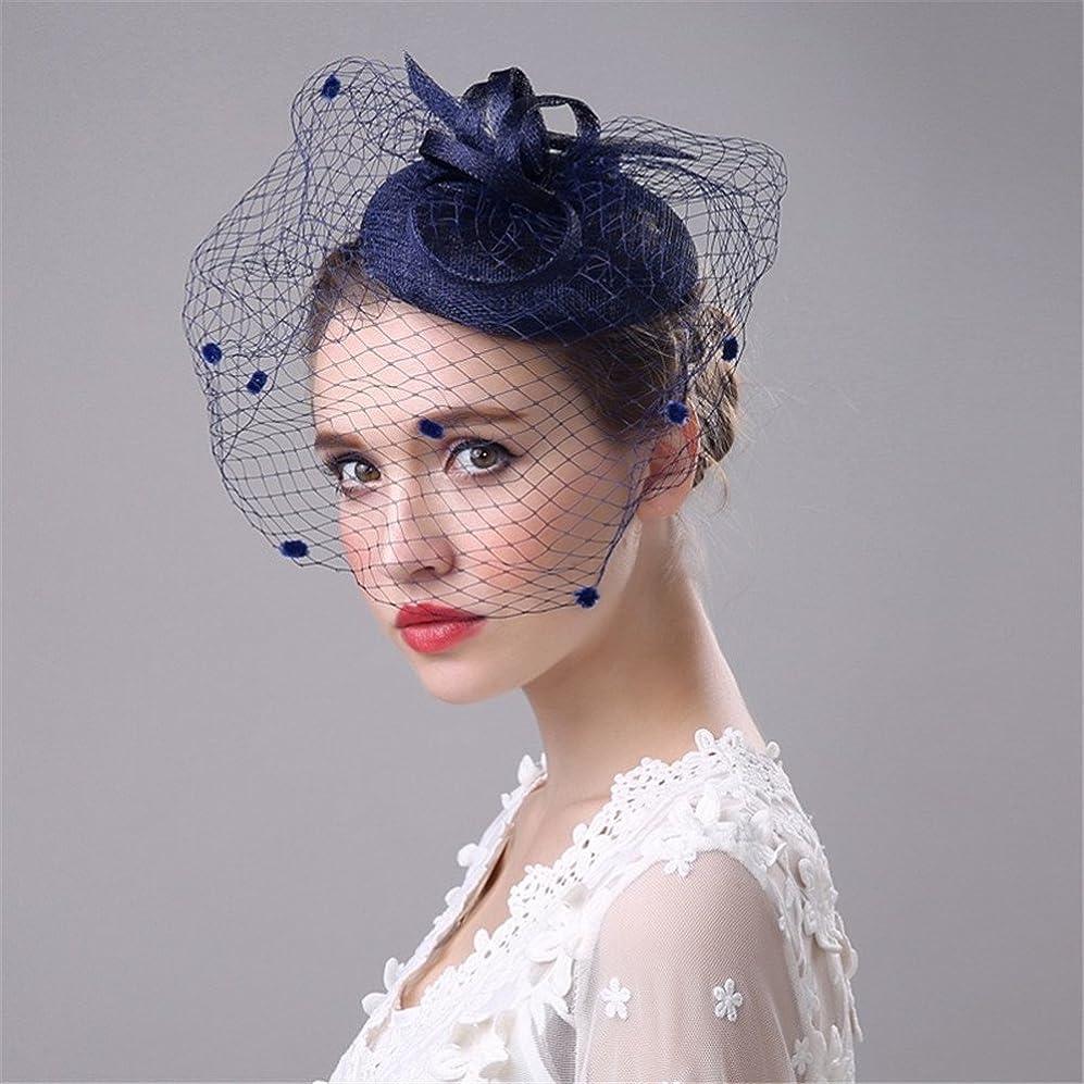 円形交渉する飾る女性の魅力的な帽子 女性のエレガントな魅惑的な帽子ブライダルフェザーヘッドドレスフラワーヘアクリップアクセサリーカクテルロイヤルアスコット (色 : ブラック)