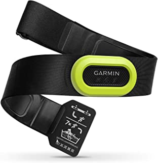 Garmin HRM Pro – Premium Herzfrequenz-Brustgurt für die Aufzeichnung  Speicherung von Herzfrequenzdaten/Laufeffizienzwerten, ANT/Bluetooth-Sender, speichert & sendet die Daten auch nach dem Training