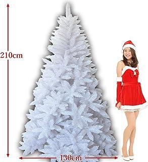 特別割引中!最高級リッチ クリスマスツリー 210cmホワイトヌードツリー 本物そっくり モミの木タイプ 1本1本細かく見栄え抜群! ドイツ、ベルギー輸出専用21-W-K