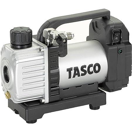 イチネンTASCO TA150ZP-1 省電力型充電式真空ポンプ本体Nのみ