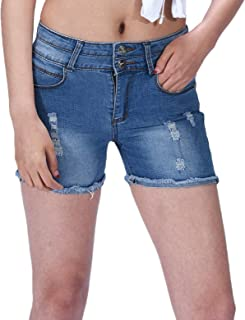 Women's Sexy Stretchy Fabric Hot Pants Distressed Denim...