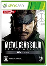 Best mgs hd edition Reviews