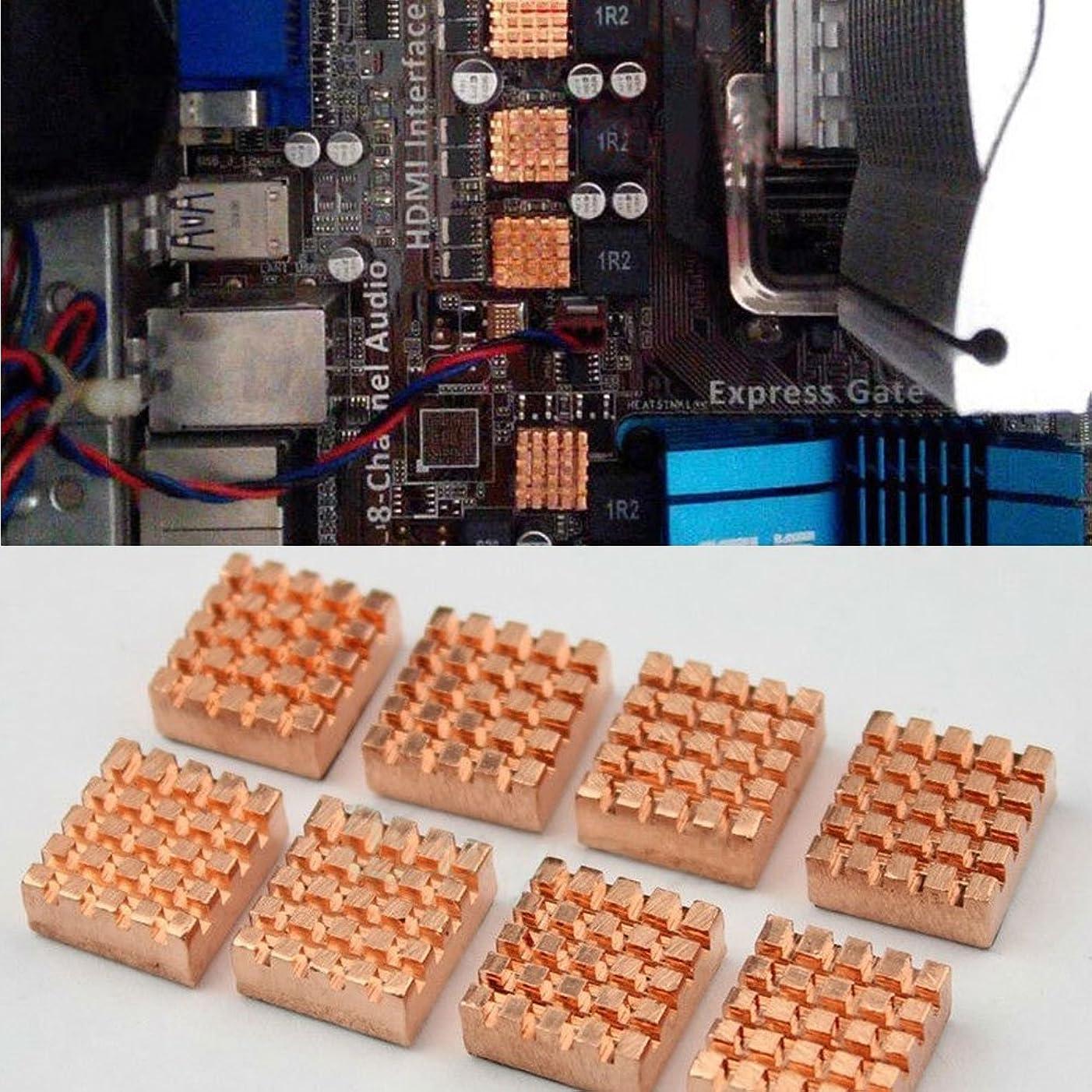 LISRUI 8 Pcs Copper Heatsink CPU Heatsink Motherboard Cooling Fin Memory Bank Coolor Video Memory Components Motherboard Copper