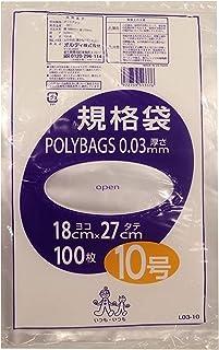 オルディ ポリ袋 規格袋 食品衛生法適合品 透明 10号 横18×縦27cm 厚み0.03mm ビニール袋 L03-10 100枚入