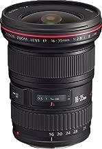 Canon 16-35mm f/2.8L EF II Wide-Angle USM