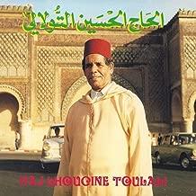 Best el houcine toulali mp3 Reviews