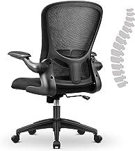 MFAVOUR 椅子 オフィスチェア デスクチェア イス 跳ね上げ式アームレスト ランバーサポート コンパクト ロッキング 通気性 360度回転 座面昇降 強化ナイロン樹脂ベース 静音PUキャスター 勉強 事務 一年間無償部品交換保証勉強 事務...