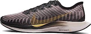 Nike Women's Zoom Pegasus Turbo 2 Running Shoe