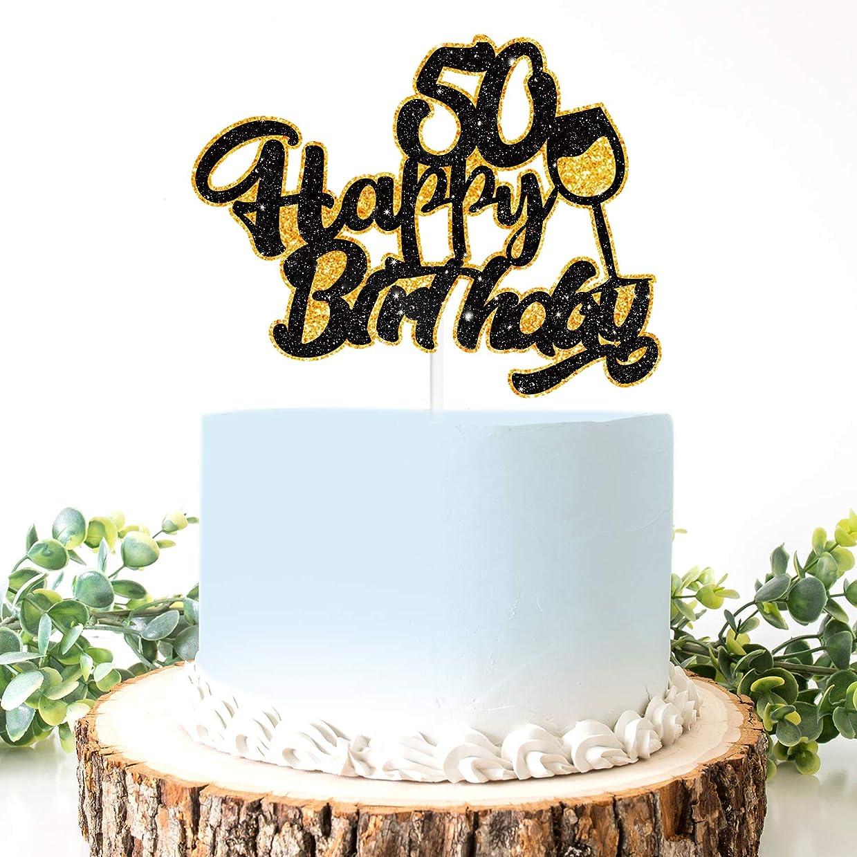 スケルトン配管工交通AERZETIX バースデーデコレーション Happy 50th Birthday ケーキトッパー ワイングラスサイン 50歳を祝う誕生日パーティーデコレーション プレゼント用品