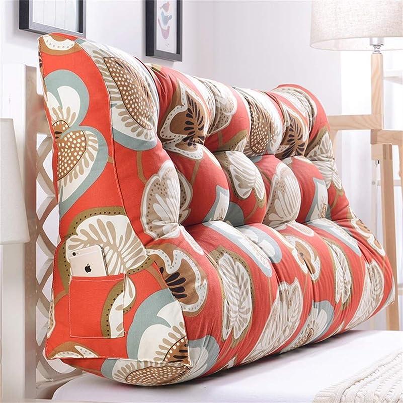防腐剤ぶら下がるうまくやる()GLP ベッドサイドクッション三角背もたれ腰のソファ大きな枕張りパッド22色&8サイズで取り外し可能 (Color : N, Size : 200x30x60cm)