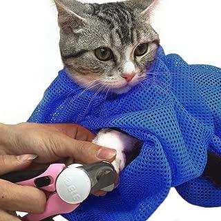 【iHappiness】 猫用 みのむし袋 おちつくネット ねこ用 ネット 猫 シャンプー 爪切り 耳掃除 が楽々 (ブルー)