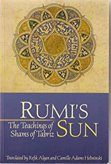 shams tabrizi books