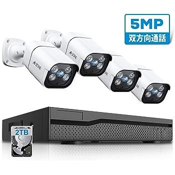 【双方向通話】A-ZONE 500万画素タイプ防犯カメラ 8台増設可 POE給電カメラ 防犯カメラ 監視カメラ ハイビジョン スピーカー搭載レコーダー 2TBHDD内蔵 8ch IP67防水防塵 赤外線 動体検知録画 最大8TB対応(5MP·双方向通話カメラ4台+ 2TB HDD)
