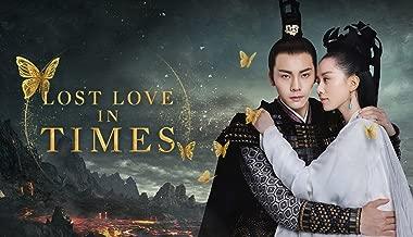 Lost Love in Times - 醉玲珑 - Season 1