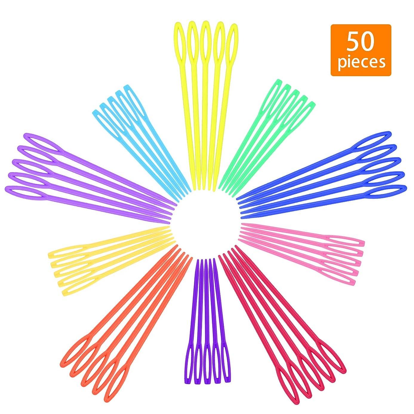 50 Pcs Plastic Sewing Needles, iFergoo 25 Pcs 3.5