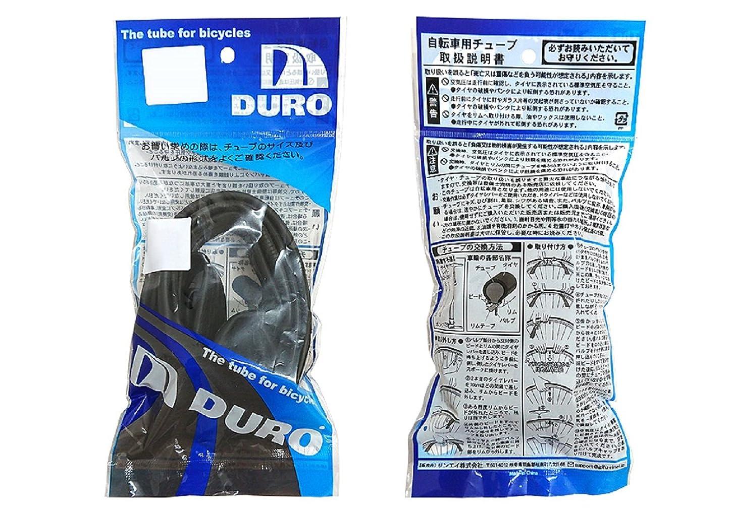 うまくいけば夕方探偵DURO(デューロ) 自転車用チューブ<英式/48mm?H/E 20×1.25-1.50> YD-4498