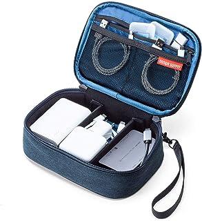 サンワダイレクト トラベルポーチ ガジェットポーチ 間仕切付き 旅行 出張 便利グッズ マウス ケーブル モバイルバッテリー 収納ポーチ ネイビー 200-BAGIN018NV