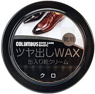 [コロンブス] ベーシック 缶入り