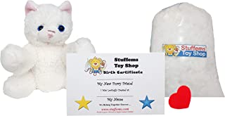 Make Your Own Stuffed Animal Mini 8 Inch Super Soft Cat Kit - No Sewing Required!