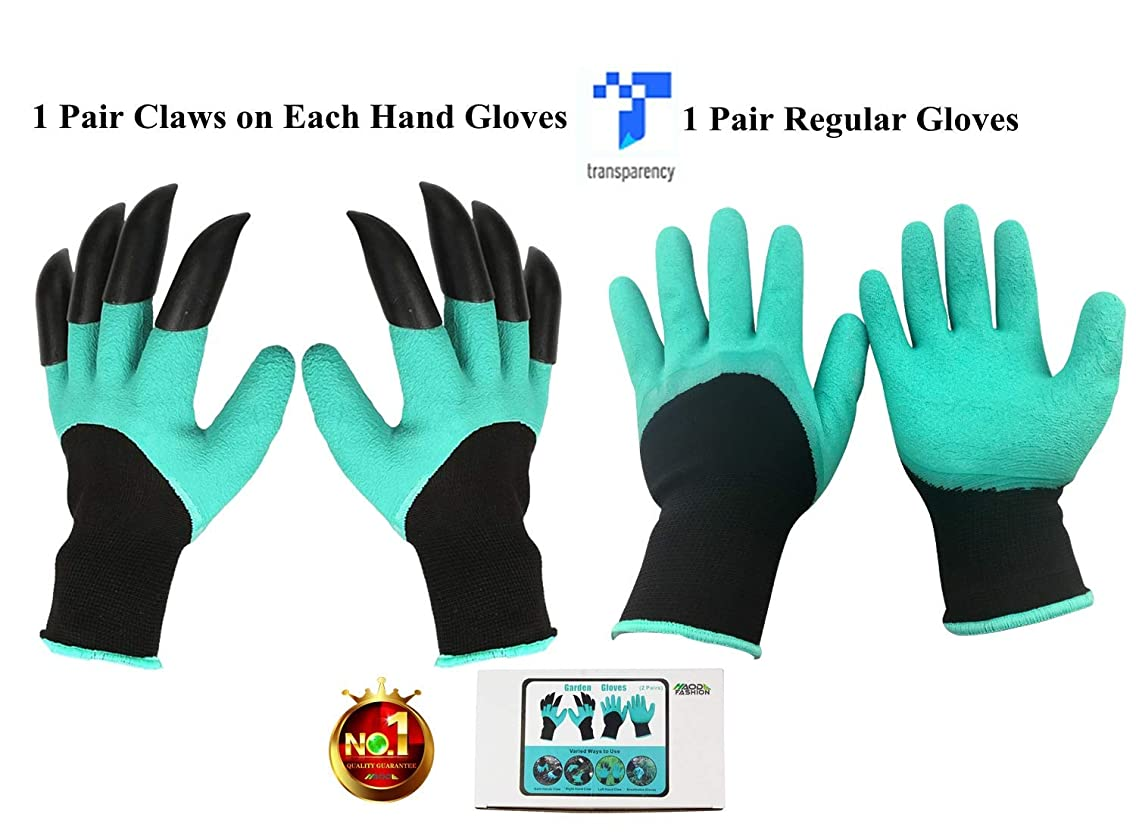 NNBB 2 Pairs Garden Genie Gloves with Fingertips Claws on Each Hand- for Right Handers & Left Handers- for Digging and Planting- for Rose Pruning- for Women & Men Gloves