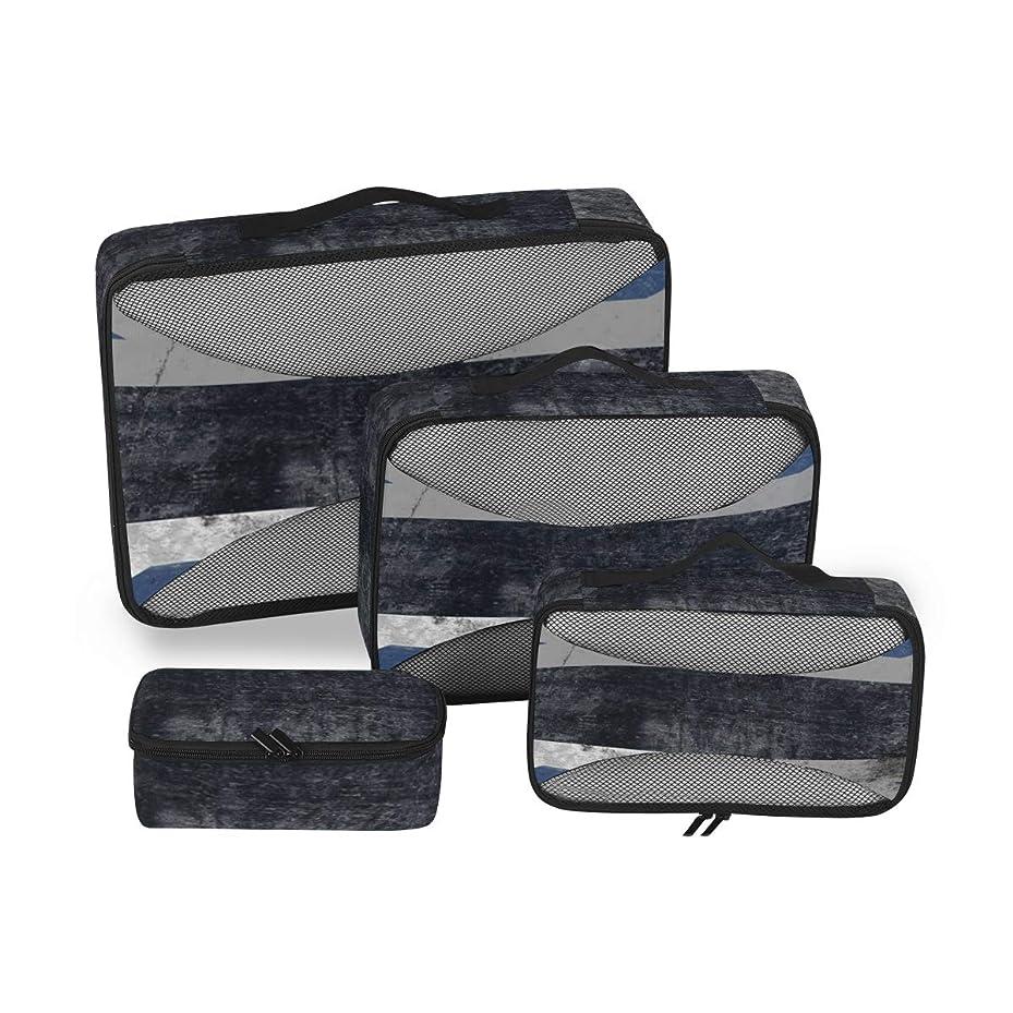 前文パトロンヘリコプタートラベル ポーチ 旅行用 収納ケース 4点セット トラベルポーチセット アレンジケース スーツケース整理 青い イギリス 国旗 収納ポーチ 大容量 軽量 衣類 トイレタリーバッグ インナーバッグ