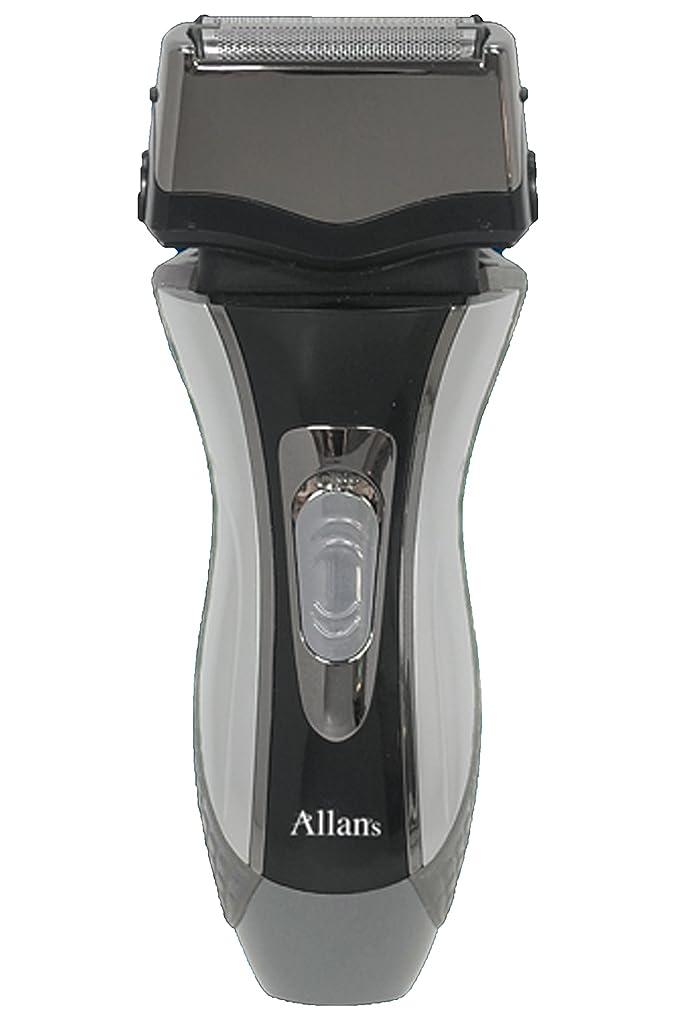 選挙フレキシブルガソリンAllans 往復式 3枚刃 洗える 充電 電動 髭剃り ウォッシャブル シェーバー トリプルブレード MEBM-7