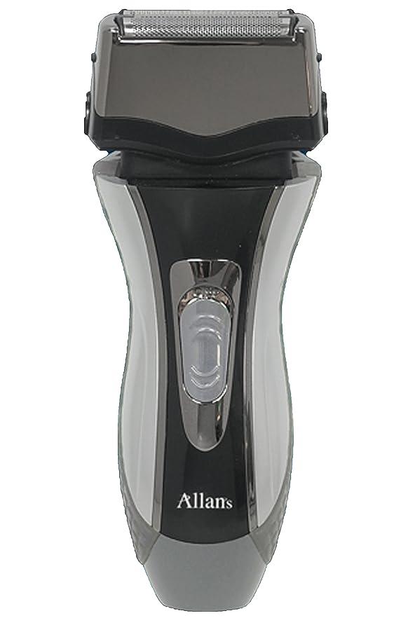 誓約電報溶けたAllans 往復式 3枚刃 洗える 充電 電動 髭剃り ウォッシャブル シェーバー トリプルブレード MEBM-7