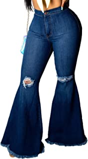 Women's Bell Bottoms Jeans Knee Ripped Fitted Destroyed Flare Denim Jeans