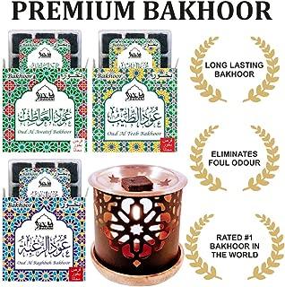 Dukhni Bakhoor - Oud Al Teeb, Oud Al Raghbah, Oud Al Awatef - Set of 3 Premium BAKHOOR Incense - 9 Pieces in Each Box & Persian Exotic Burner. Perfect for Namaaz, Ceremony, Meditation, Relaxation