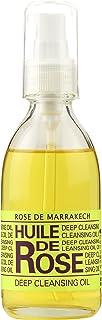 ディープ クレンジング オイル120ml(アルガンオイル75%配合)
