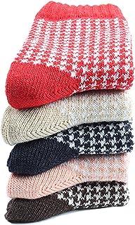 Comius Sharp, 5 pares de calcetines de lana para mujer, calcetines térmicos gruesos cálidos de invierno para niña, calcetines japoneses de pata de gallo