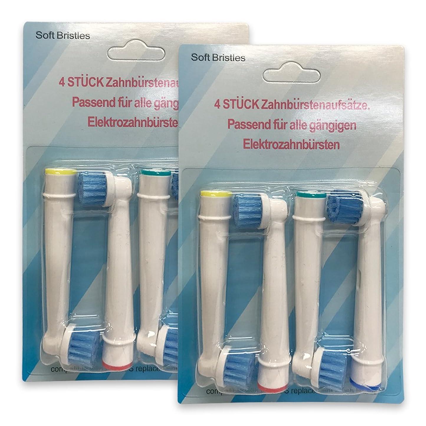 放射するレンド優勢【エレスタ】 ブラウン オーラルB ベーシックブラシ EB-17 互換替え電動歯ブラシ 4本 x2セット=8本