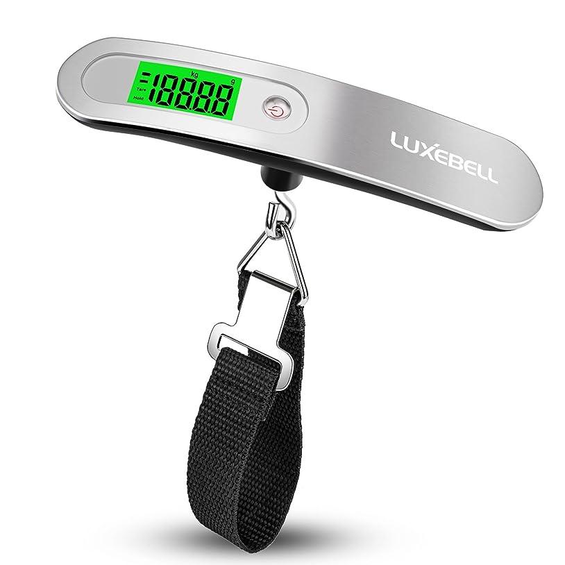 警告ジャーナリスト端末Luxebell?吊りはかり 荷物スケール 旅行用ベルト式吊り下げデジタルスケール 携帯便利[0.01kg-50kg]