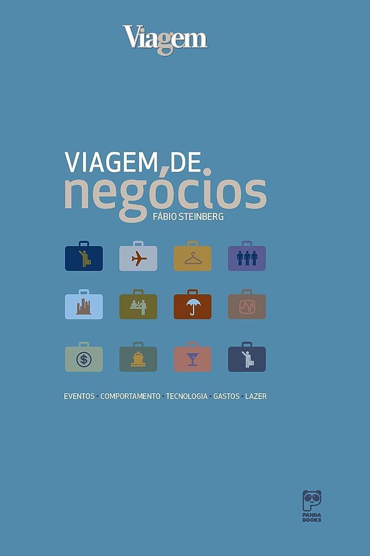 炎上魔術師トラクターViagem de negócios (Portuguese Edition)
