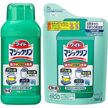 【まとめ買い】ワイドマジックリン 台所用洗剤 粉末 本体+替