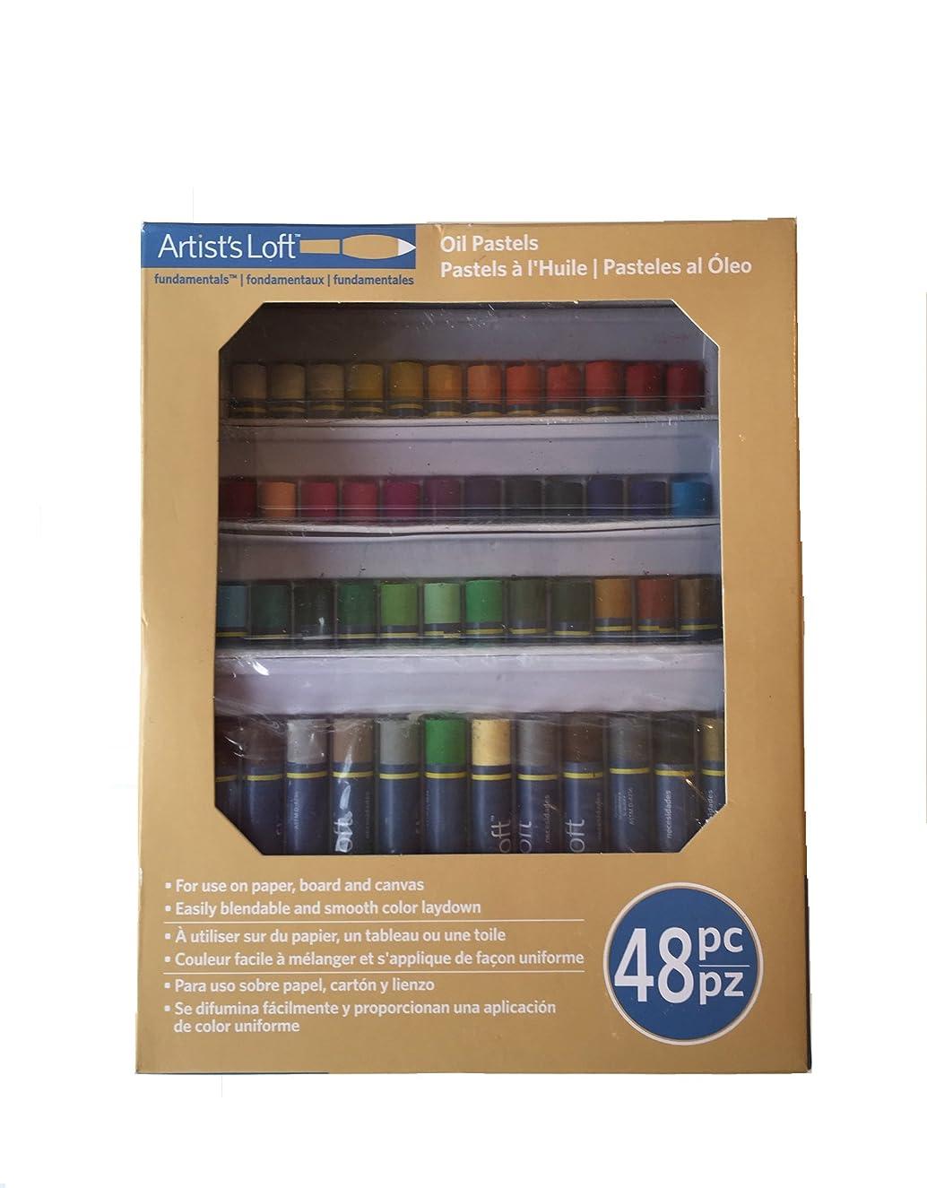 Artist's Loft Fundamentals Oil Pastels 48pc