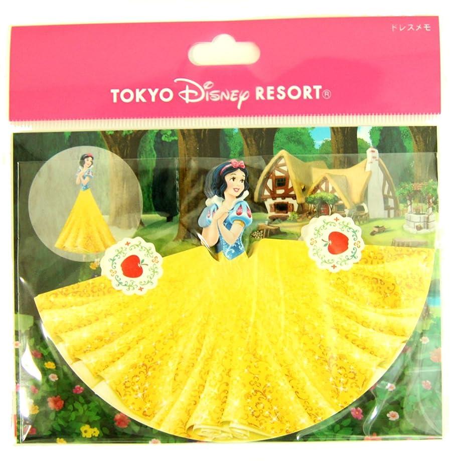 拒否甥減少ディズニープリンセス 白雪姫 ドレス メモ ステーショナリー ( 東京 ディズニーリゾート限定 グッズ お土産 )
