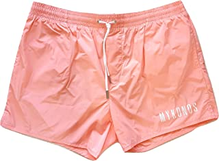 e08ea0f7d158 DSQUARED2 Dsquared Costume da Bagno Uomo Boxer Corto D7B642320.450 Mykonos  Swim Shorts