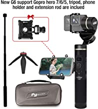 Feiyu Upgraded version gimbal for Gopro Hero 7 6 5 4 3 SJcam  similar size for Action camera including tripod and extension Rod