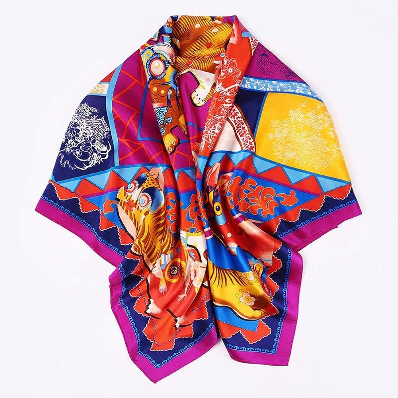 Weiwei Ladies Silk Shawl 100% Silk Scarf Send Family Friend 105cm105cm