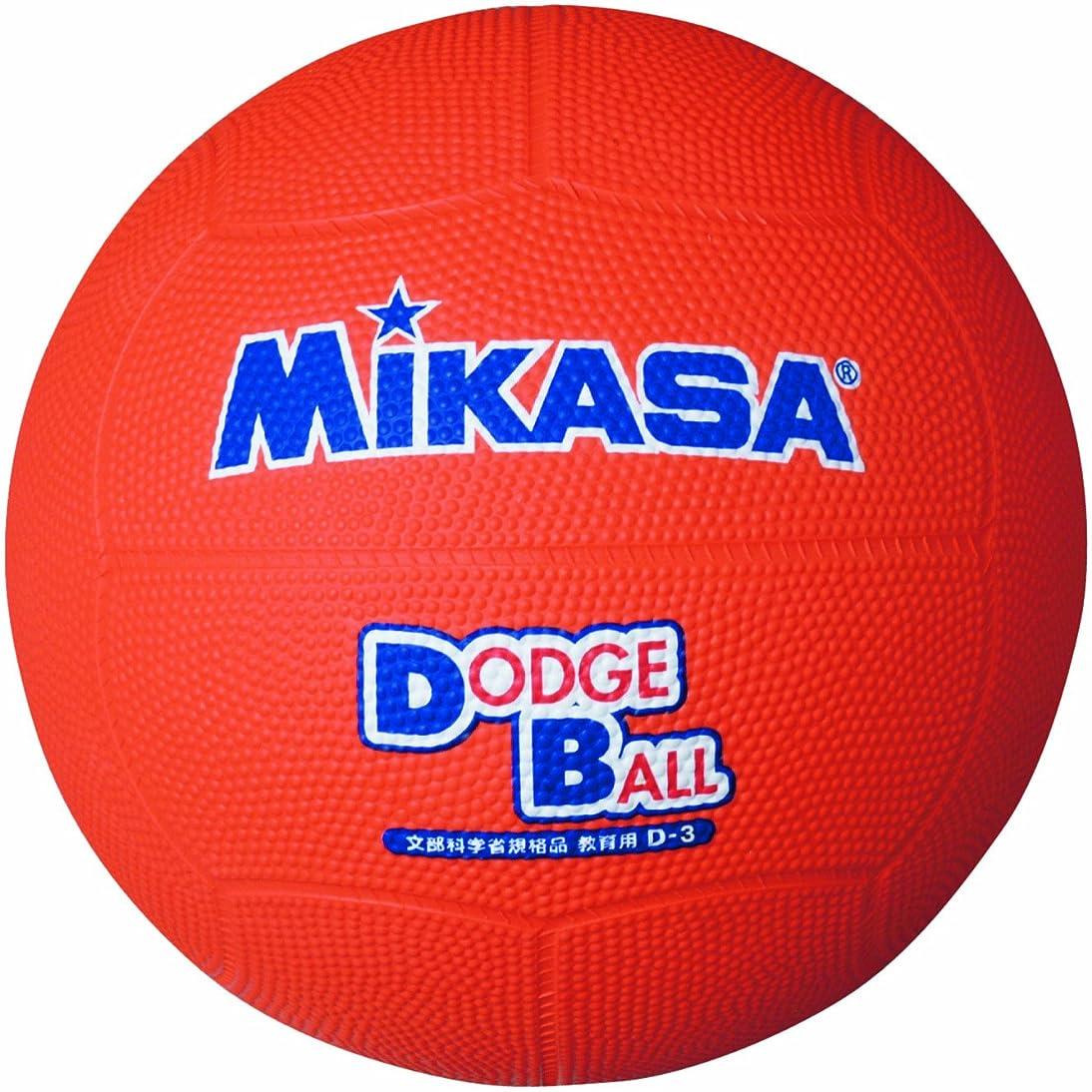 バルコニー調停するもう一度ミカサ 教育用ドッジボール2号 オレンジ 小学校用 D2 O