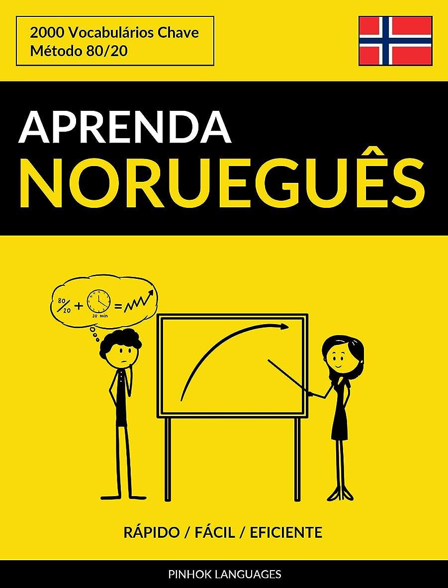 神秘的な東料理Aprenda Norueguês - Rápido / Fácil / Eficiente: 2000 Vocabulários Chave (Portuguese Edition)