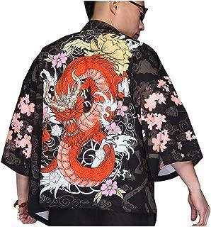 Men's Kimono Japanese Floral Printed Kimono Cardigan Shirts Jackets
