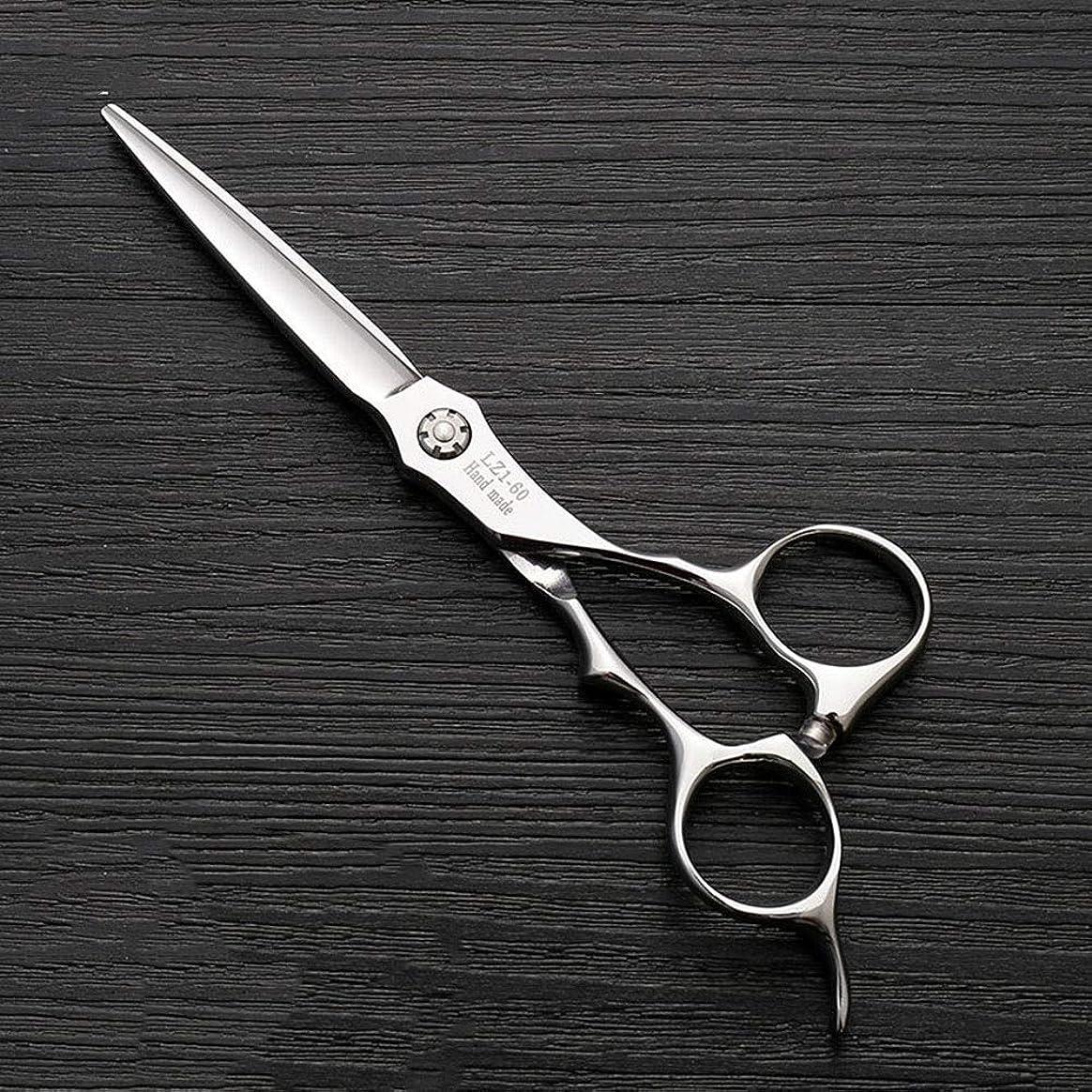 天ベリー研究トリミングシザー 6インチハイエンド理髪プロ理髪はさみツール髪カット鋏ステンレス理髪はさみ (色 : Silver)