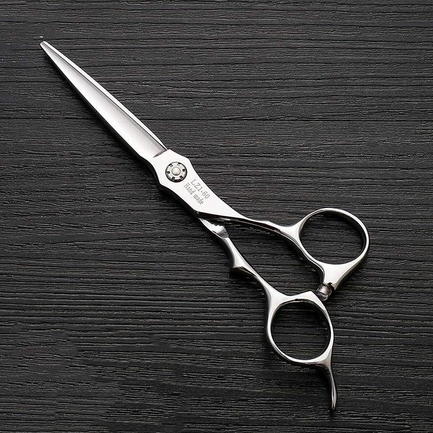 報奨金優先権縮れた6インチハイエンド理髪師理髪用はさみ モデリングツール (色 : Silver)