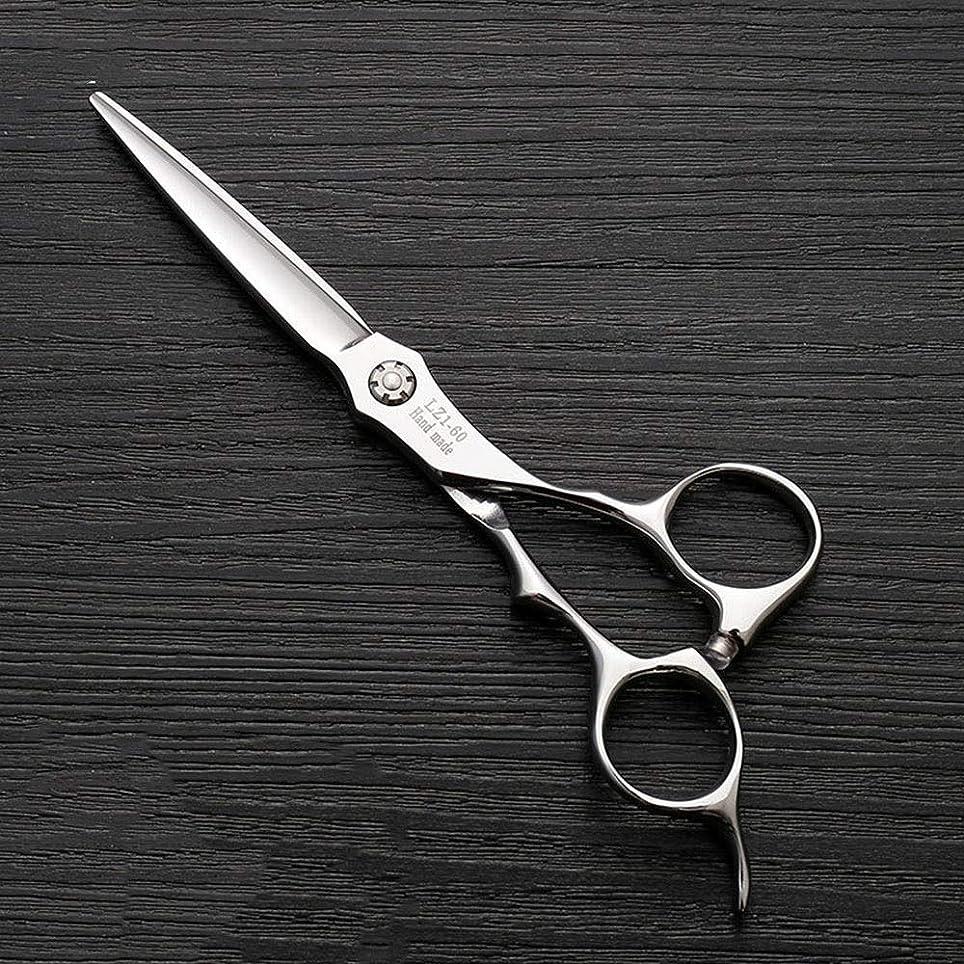 中世のの前でカトリック教徒6インチハイエンド理髪師理髪用はさみ ヘアケア (色 : Silver)